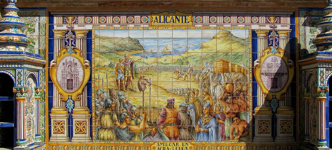 Alicante Tilework
